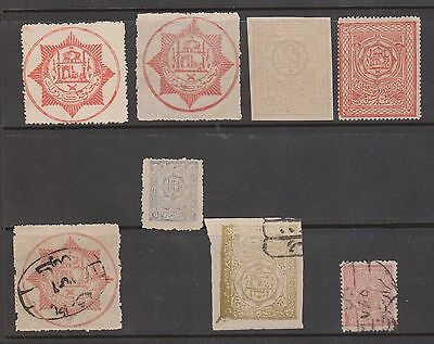 Afghanistan....mint And Used Lot....
