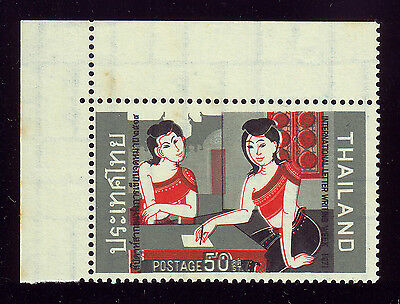 Thailand Stamp 1971 Int.Letter Writing Week 50St. ERROR Red Color Right Shifted