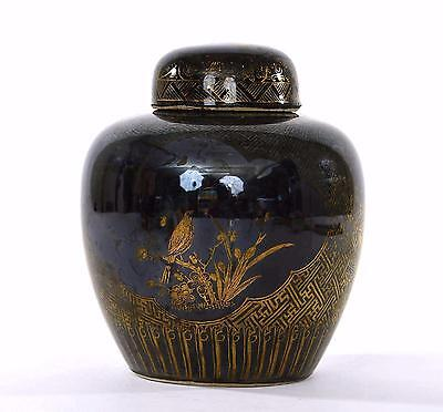 Early 20th Century Chinese Gilt Mirror Black Porcelain Tea Caddy Vase Jar Flower