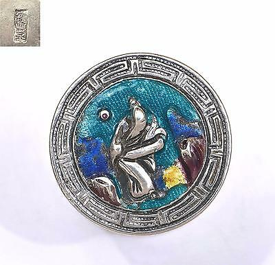 Early 20th Century Chinese Silver Enamel Pill Snuff Box Figure Figurine Marked