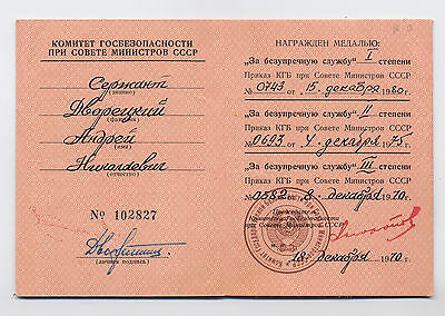 SOVIET Medal for 10, 15, 20 Years Irreproachable Service KGB w/ Booklet Award