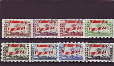 Lebanon - Sg298-305 Mlh 1946 Victory Issue - Postage Set