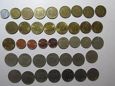 Lot of 41 Different South Korea Coins - 1969 to 2009 - Circulated & Uncirculated