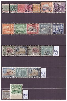 Zypern - Cyprus Collection Lot Of 21 Old Stamps, 16 Used, 3 Mlh & 2 Mnh V-G