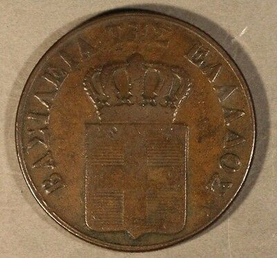 1838 Greece 10 Lepta Pleasant                      ** FREE U.S SHIPPING **