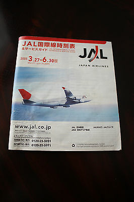 International Timetable Jal Japan Airlines 2005