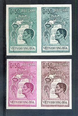 South VIETNAM - IMPERF. Trial COLOR PROOF 1961 YOUTH MORAL REARMAMENT