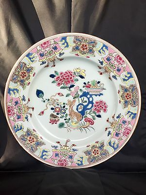 N1 Beautiful Antique Chinese Famille Rose Plate Yongzheng Qing  Dynasy 1723-1735