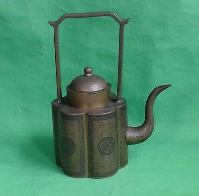 Vintage / Antique Solid Brass Chinese Teapot