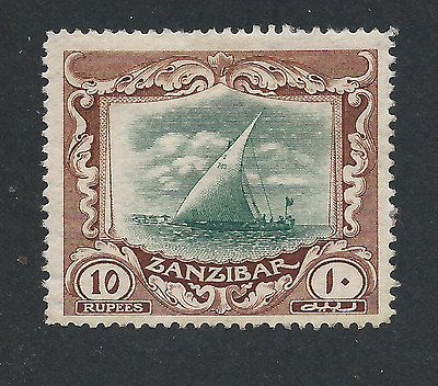 ZANZIBAR 1913 10r GREEN & BROWN MM SG 260 CAT £225