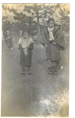 Vintage Postcard - Japanese Mother & Child, Tokyo