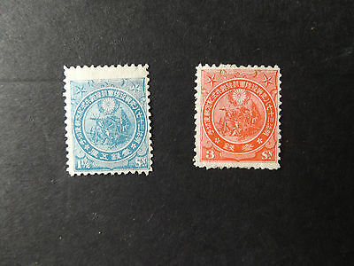 Japan 1906 Military Triumph After Russo-Japan War Perf 12 1 1/2S Blue, 3 S Rose