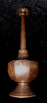 Circa 1900 Antique Indo Persian Islamic Brass Pedestal Censor