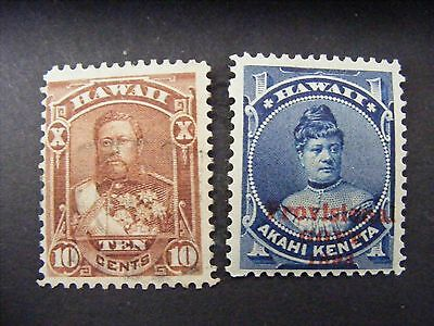 Hawaii stamps 1893 & 1894 low start 59p