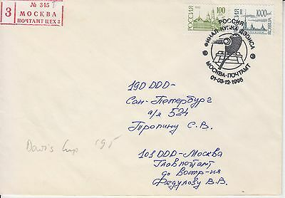Tennis Registered cover Moscow with pm Davis Cup final 1995