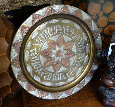 Large Brass hand made decorated  plate with copper & pewter design work