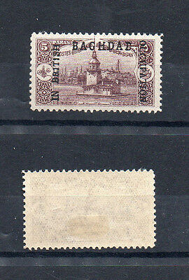 British Occupation of Baghdad/MESOPOTAMIA:  Sg2 Missing error MM sold 'AS IS'