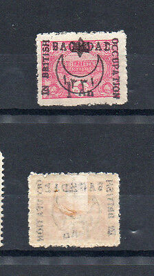 British Occupation of Baghdad/MESOPOTAMIA: Unissued sold 'AS IS'