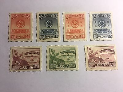 China P R C Stamps M N H Conference Hall 1950