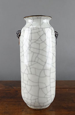 Chinese Vase Guan Ge Crackle Glaze Porcelain Antique 19th Century Qing Chenghua