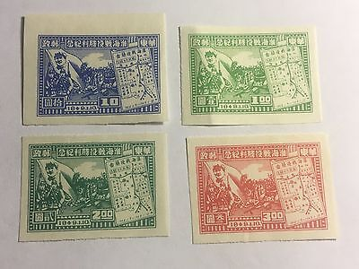 China P R C Stamps M N H Mao Soldiers Map Imperf