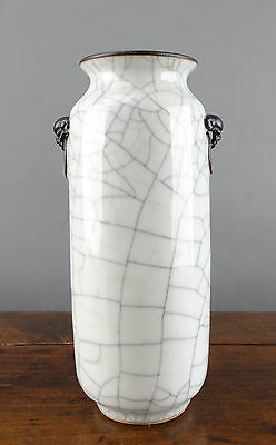 Chinese Vase Guan Ge Crackle Glaze Porcelain Antique 19th Century Qing Xuande
