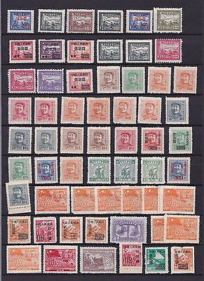 b China Selection of Mint and Used