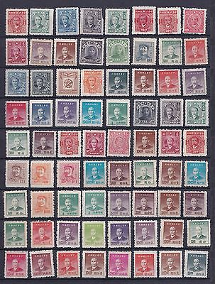 d China Selection of Mint and Used