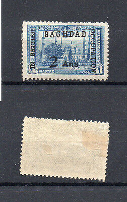 British Occupation of Baghdad/MESOPOTAMIA:  Sg6 MM sold 'AS IS'