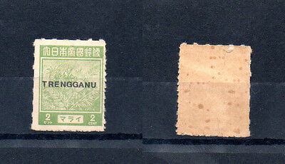 Japanese Occupy of Malaya:  Trengganu TT20  MM Sold 'AS IS'