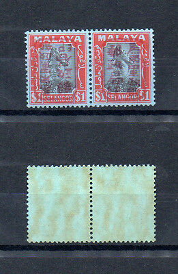 Japanese Occupation of Malaya: Selangor SgJ221a inverted error MM sold 'AS IS'