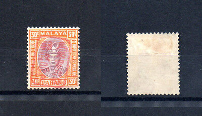 Japanese Occupation of Malaya: Pahang SgJ185a red chop mm sold 'AS IS'