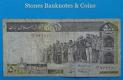 Middle East 500 Rials Banknote - Issued 1983 - Pick# 137a - Fine
