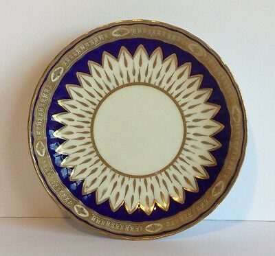 Antique 18th Century Derby Saucer/ Plate c1780