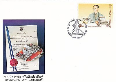 Inventors Day 1997 Thailand cover and postmark