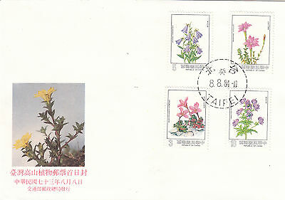 """Taiwan, 1984, """"flowers Of Taiwan"""" Stamp Set On Fdc. Fresh Good Condition"""