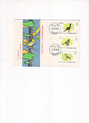 """Taiwan, 1979, """"birds Of Taiwan"""" Stamp Set On Fdc. Fresh Good Condition"""