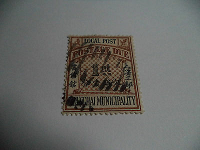 Very Nice Old Chinese Stamp  Local Post.  Sello De China