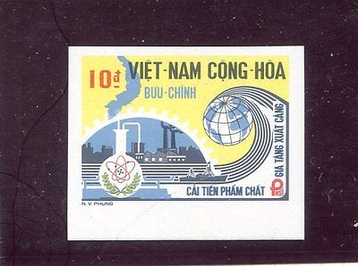 South Vietnam - Unissued imperf. Improved quality - Increased exports.1972