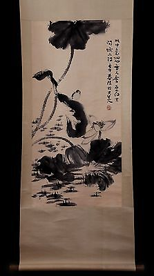 Very Long Superb Old Chinese Landscape Scroll Painting Marks YuTianMei PP953