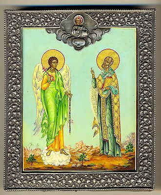 Antique Russian imperial  Icon  oil on wood  (#2210)