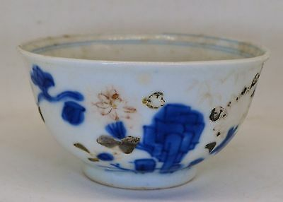 A Chinese Nanking Cargo Coloured Peony Tea Bowl - c.1752 - Christies Lot 5707