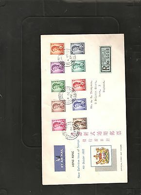 Hong Kong 1962 Set to $1 First Day Cover