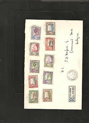 Dominica 1938 Set to 5/- First Day Issue