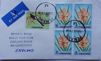 Singapore 1964 Cover Sent Airmail To England With Stamps Cancelled In Penang