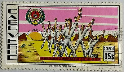 118.cape Verde (15$) 1976 Used Stamp Anniversary Of Independence