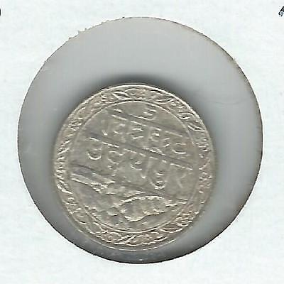 India Mewar 1/8 Rupee 1928 AU