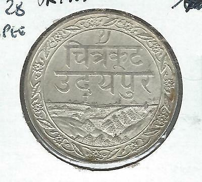 India Mewar Rupee 1928 AU