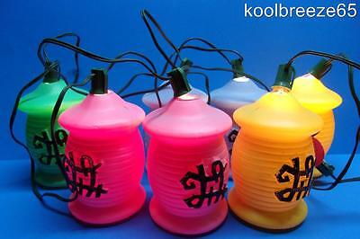Vintage Blowmold Plastic Patio Party Lights Chinese Lanterns Camper Rv Set of 7