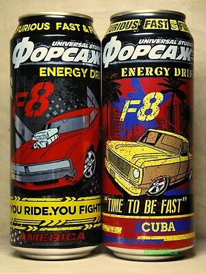 Forsazh (The Fate Of The Furious) 2 energy cans 500 ml from Russia 2017